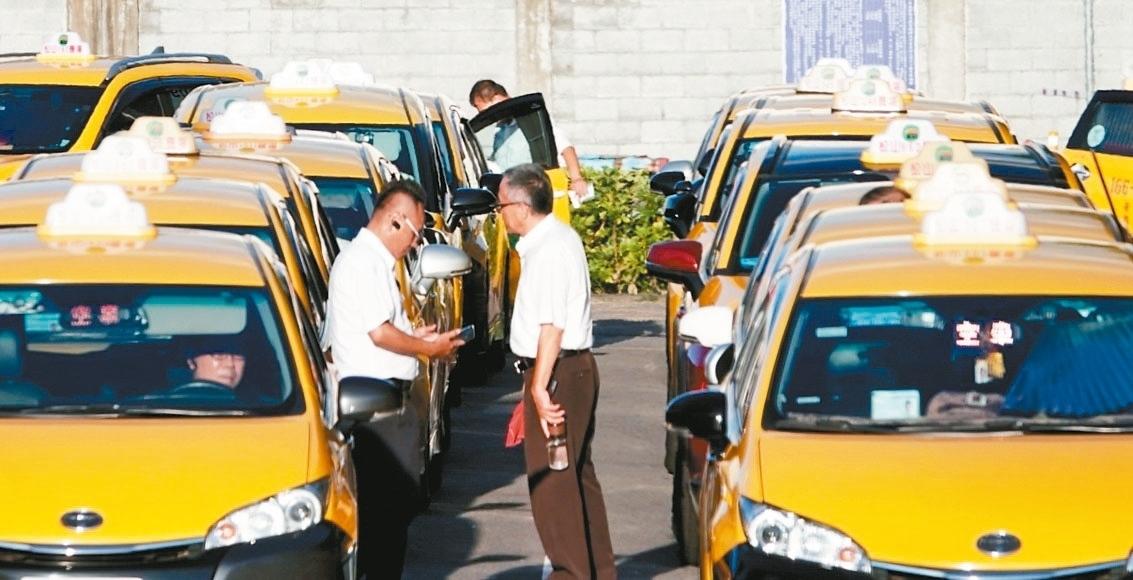 交通部官網公布,7年車可以申請計程車汰舊換新補助,內容一樣最高補助35萬元。 圖/聯合報系資料照