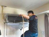 防疫狂潮 冷氣清潔需求激增