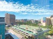 地上權地王 世貿三館3月30日標售 壽險業緊盯