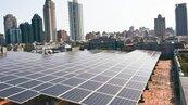 台中太陽光電補助加碼千萬 彰化也力推