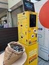 台南推出第一台廢電池回收機 用廢電池可以換口罩