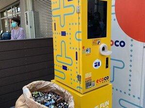 台南推廢電池回收機 可以換口罩