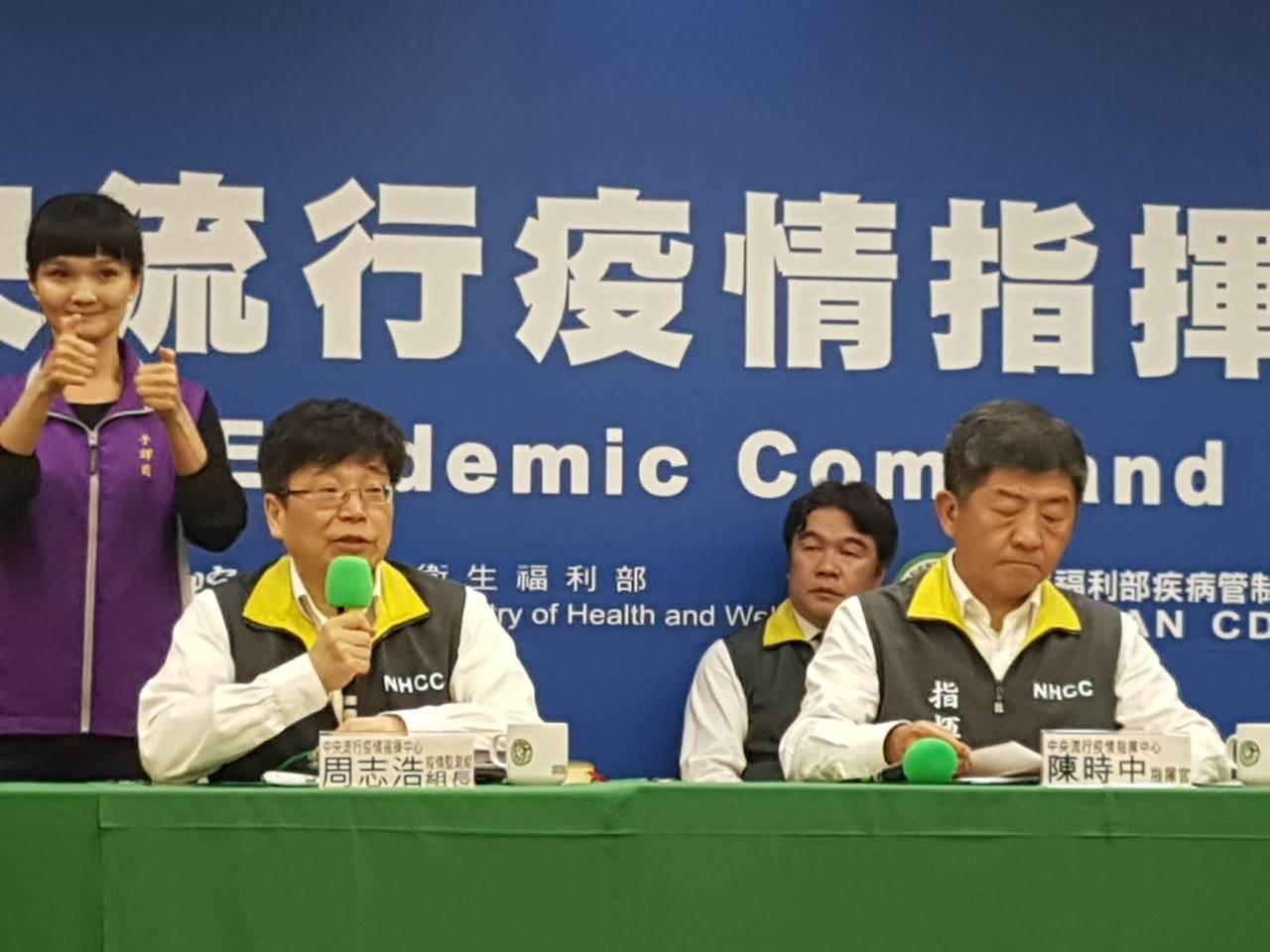 中央流行疫情指揮中心副指揮官陳宗彥表示,電子圍籬的誤差率不到1%,不像外傳那麼高;且有只剩4小時就居家檢疫期滿的民眾將手機關機,被警員查出來,開罰新台幣20萬元,呼籲民眾配合。記者楊雅棠/攝影