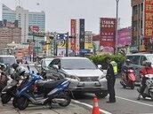 執法不手軟 台南交通事故降逾17%