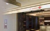 香港米其林餐廳不敵疫情 利苑11店停業半月