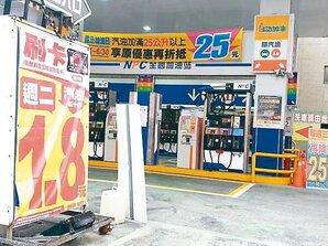 油價連6降 網友:物價不降不合理