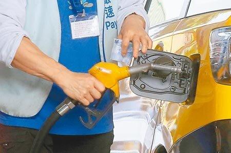 在原油庫存滿載下,中油下周一預計再度調降汽柴油價,但降幅估僅有0.1元,與前兩周相比,幅度大幅收斂。(本報資料照片)