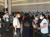 免稅活動特賣湧人潮 台中機場嚴控防疫