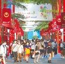 國旅補助 研擬避開暑假旺季