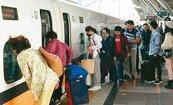 母親節將至 台灣高鐵今晚開加班車