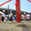 等了13年 921地震紀念公園終於開工