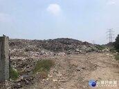 雲縣提升垃圾自主處理能力 務實解決陳年垃圾問題