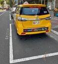 省錢!高市所有計程車中午時段停路邊停車格 免停車費