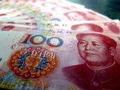 人民幣對新台幣 13年半低點