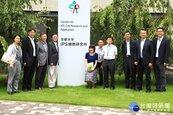 落實幹細胞再生醫療應用 交通大學與京都大學CiRA基金會簽訂MOU