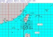 黃蜂8:30解除海警 台東恆春整天慎防大雨