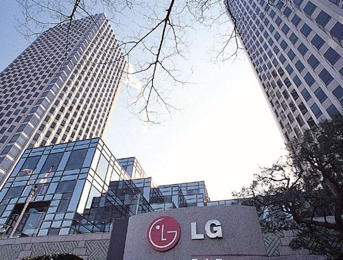 LG集團韓國首爾總部的雙子大廈。圖/摘自維基百科