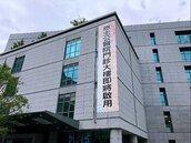 三峽恩主公醫院新門診大樓 25日起試營運