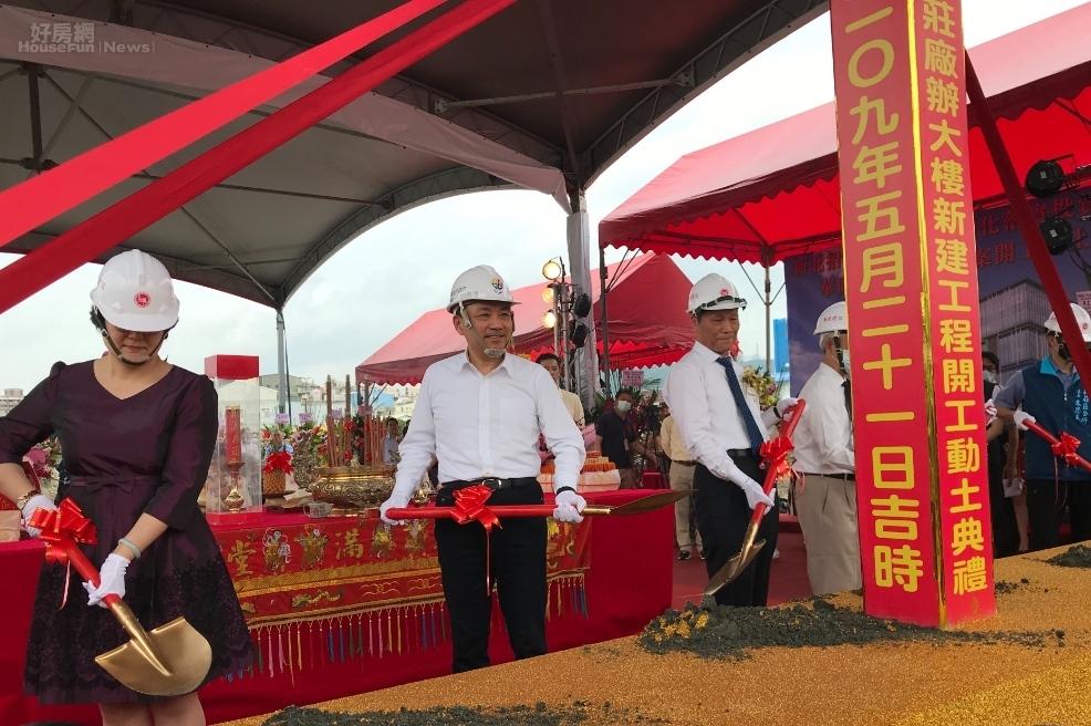華固建設新莊廠辦建案5月21日正式動土。好房網News記者李彥穎攝