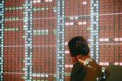 台股收復5日線收漲89.97點 三大法人買超20.88億元