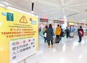 航空業衝擊擴大 菲祭禁令 台菲航線停飛、減班