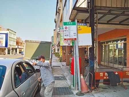 彰化市經台74線到台中朝馬的客運站牌在街頭嶄新矗立了,連停靠站和時間表都有了,不少市民欣喜,縣府表示,客運公司正在設計長青福利卡讀卡程式,預計3月底一定正式通車。(吳敏菁攝)