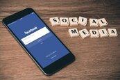避免新冠肺炎風險!臉書取消全球行銷峰會
