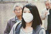 日官方承認 新冠肺炎將在日流行