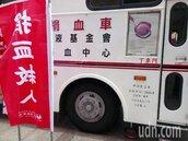 全台捐血量減 台北只能再撐3.9天