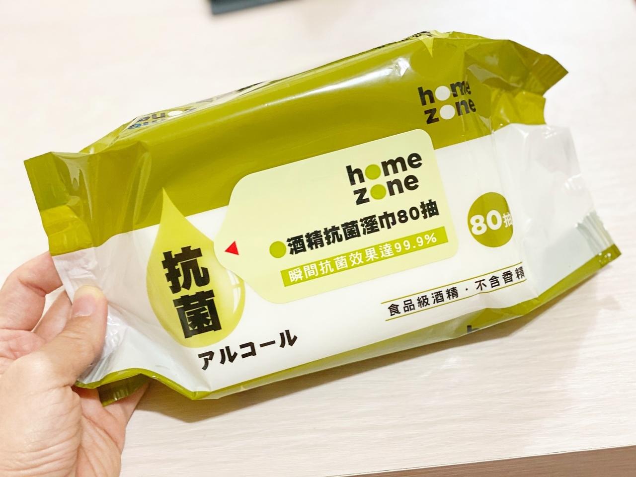 即使攜帶的是酒精濕紙巾或是棉片,一樣受到液體限制規定。記者魏妤庭/攝影