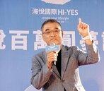 疫情拖累 海悅國際開發總經理王俊傑:建商開價要讓客戶占便宜