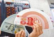 人民幣匯款量 跌破千億