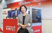 舖路5G 遠傳資本支出突破百億