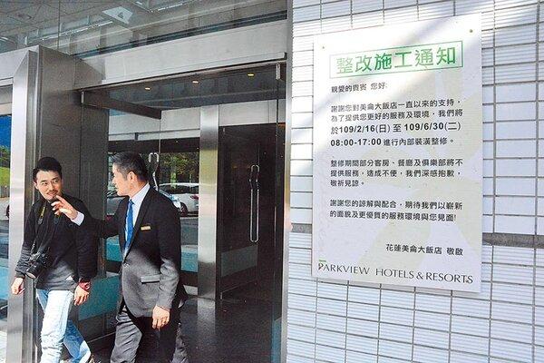 美侖飯店入口貼出歇館施工公告,總經理高水祿(右)向民眾說明封館原由。(王志偉攝)