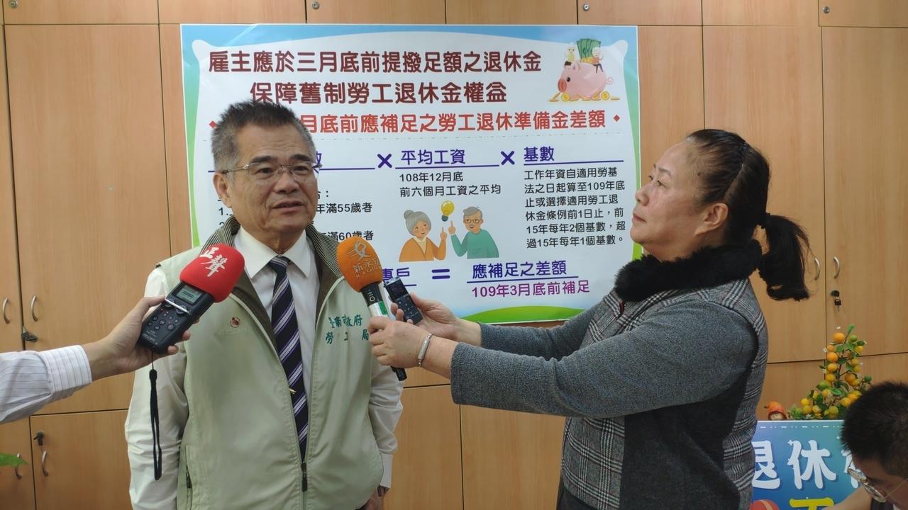 台南市政府勞工局長王鑫基表示,雇主應將勞工視為是公司的資產而非只是人力,雇主應善待員工,在今年3月底前提撥足額舊制勞工退休準備金,記者謝進盛/攝影