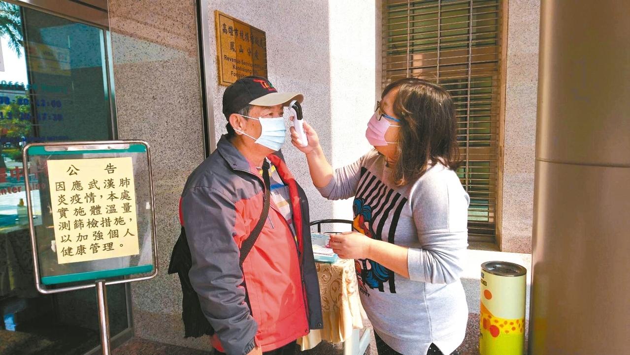 高市稅捐處各洽公據點落實戴口罩、量體溫及酒精消毒等防疫措施。 記者蔡孟妤/攝影