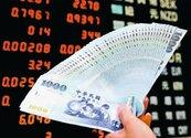疫情擾亂 IMF下修全球經濟成長率