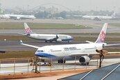 日韓航班剩三成 華航恐陷最冷寒冬