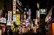 美列日韓為二級旅遊警戒區 以國禁飛