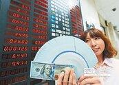 外資狂賣 金鼠年投資人1天虧1萬