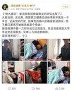 稱治癒多名新冠肺炎患者 「網紅中醫」非法行醫被查處