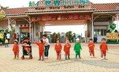 併購觀光標的又一樁 三立買南台灣最大動物園