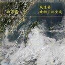 台灣北方雲散 鄭明典:乾冷空氣到了