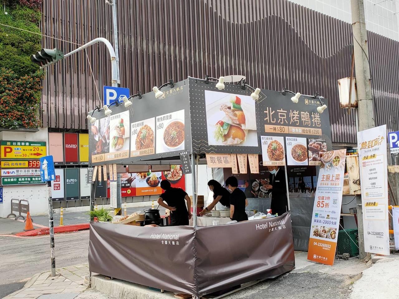 台中市全國飯店因生意差,員工們改在街頭擺攤。記者黃寅/攝影