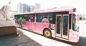 公車門去年夾86人 北市府:增防夾並加強司機訓練