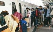 端午連假高鐵運能快極限 林佳龍要台鐵客運幫載客