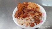 狂賀台灣豬肉出口解禁!台南超可口肉燥飯引萬人按讚