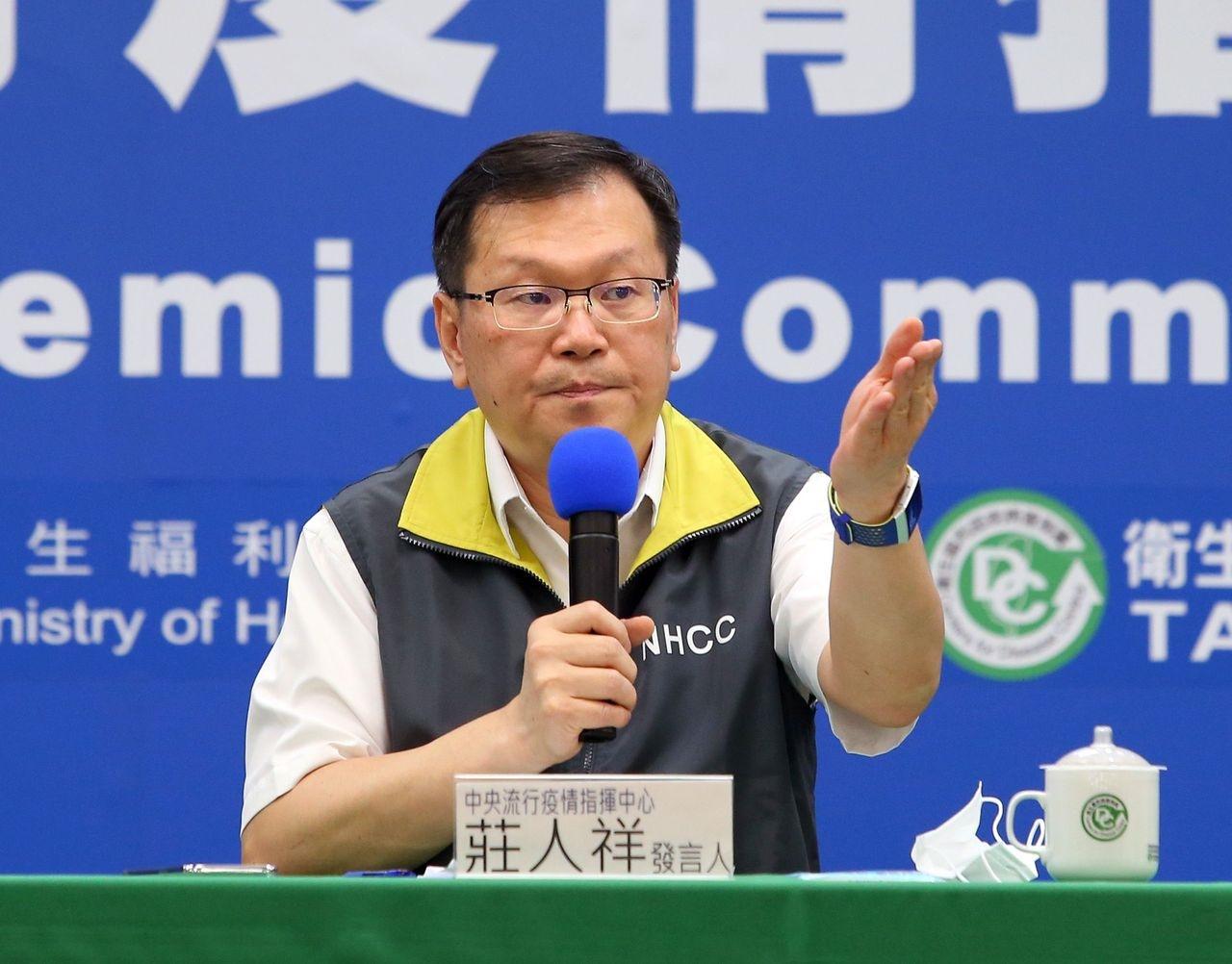 疫情指揮中心發言人莊人祥指出,123名與日本女學生接觸者,病毒檢測全為陰性。記者林澔一/攝影