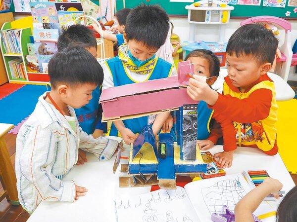 新北市109年私幼轉型準公幼申請,截至6月30日止僅有16家私幼提出申請。圖/新北市教育局提供