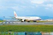 半年掉2架 波音737 MAX全球禁飛